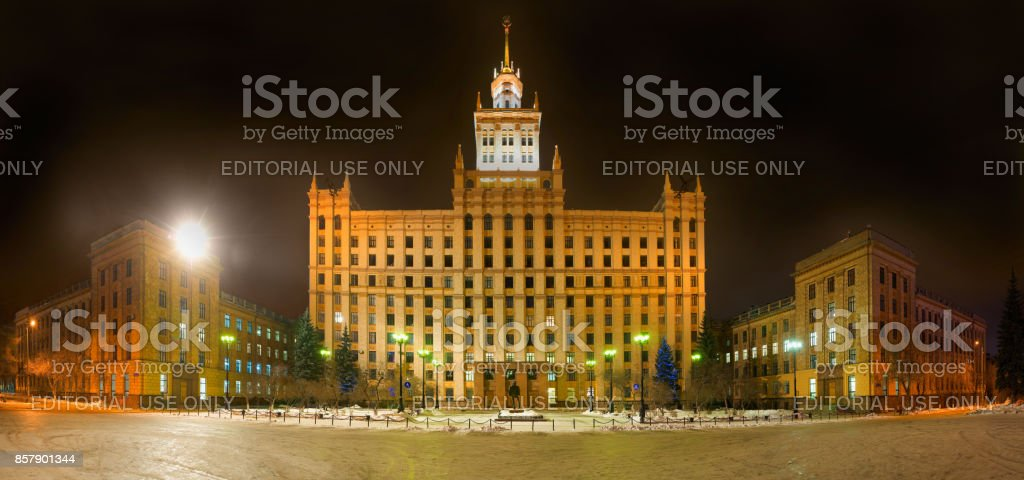 Night panorama of the South Ural State University stock photo