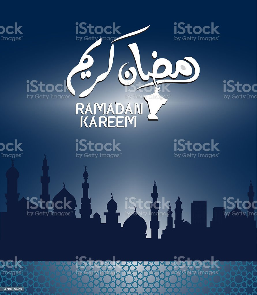 Night ramadan card design stock photo