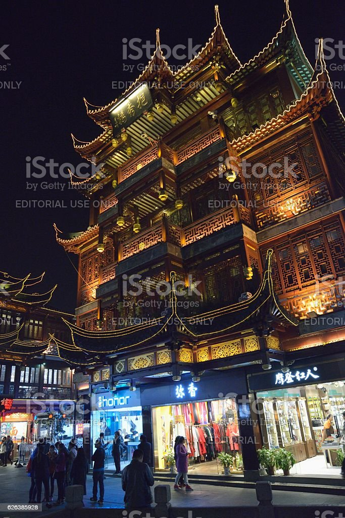 Night scape of Yuyuan area (Shanghai) stock photo