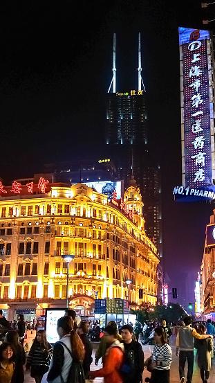 난징 로드 보행자 거리 상하이 중국 따라 야경 거리에 대한 스톡 사진 및 기타 이미지