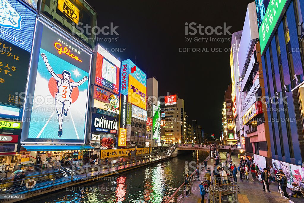 Night scene of Osaka city, Japan stock photo