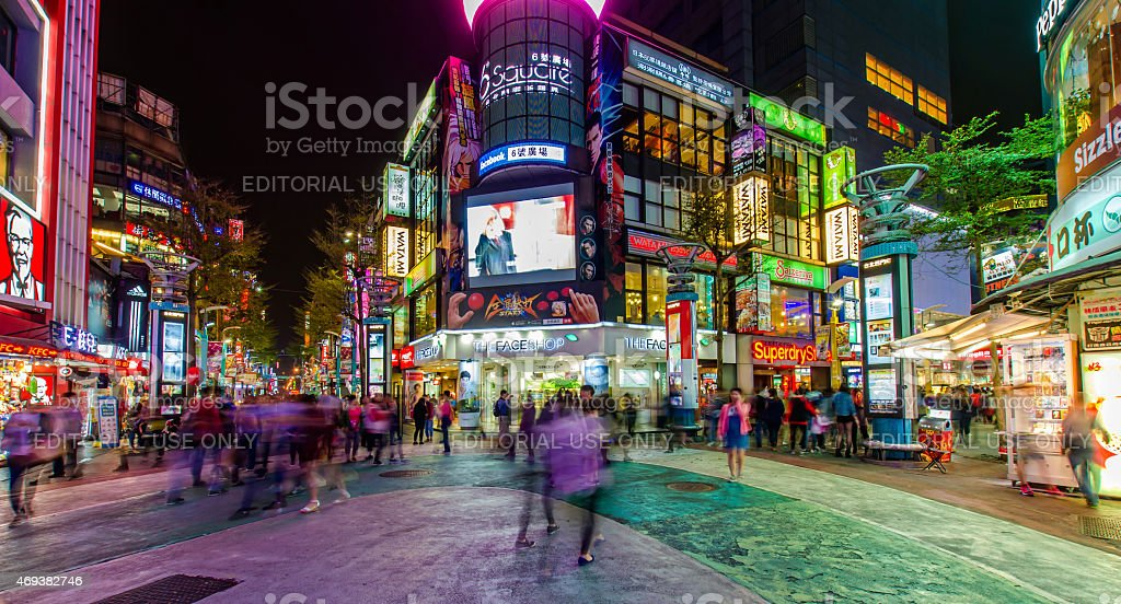 Night scene of the Ximending,Taiwan stock photo