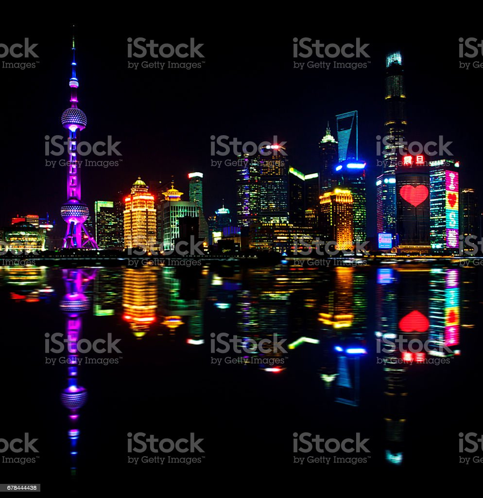 Night shanghai skyline royalty-free stock photo