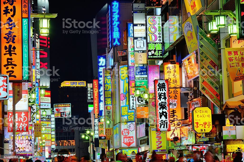 Night shot at  Shinjyuku stock photo