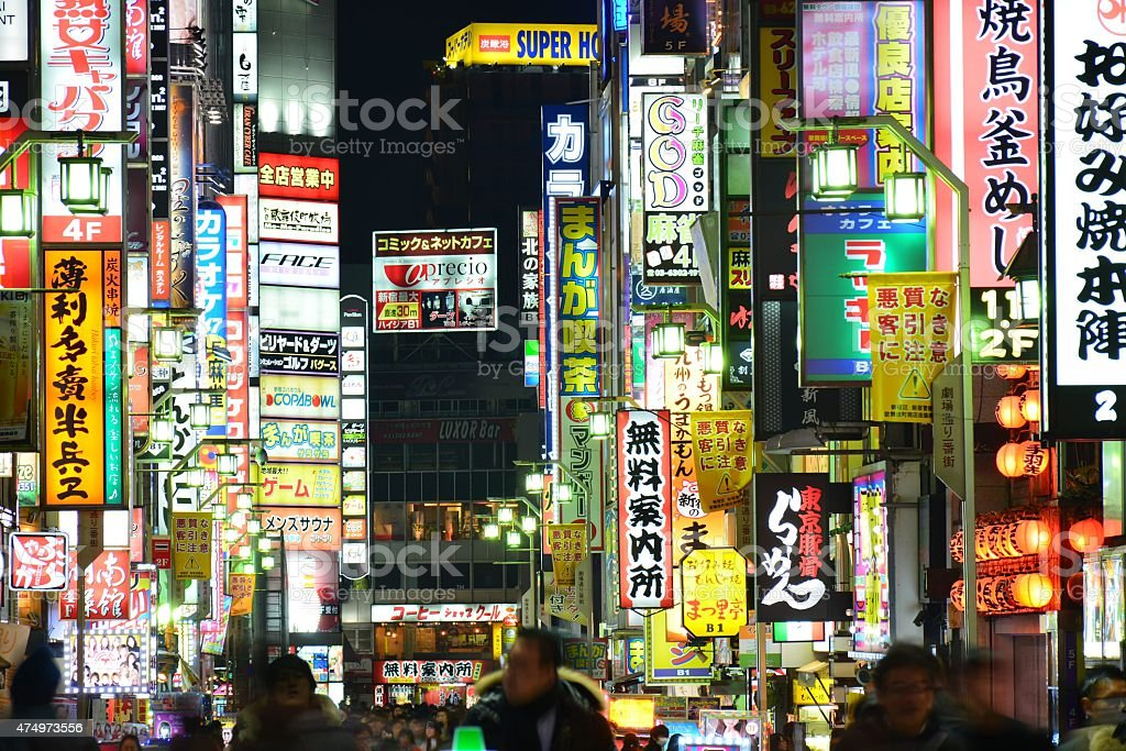 Nacht im Shinjyuku – Foto