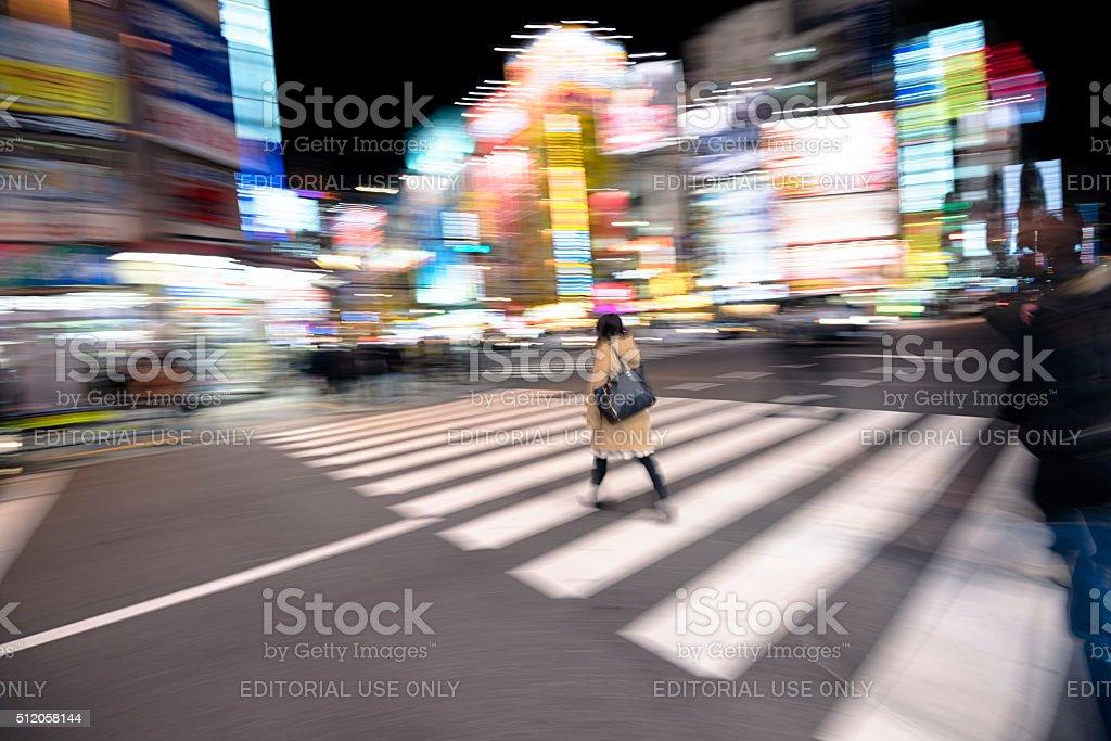 Night Street in Akibahara, Tokyo - Japan stock photo