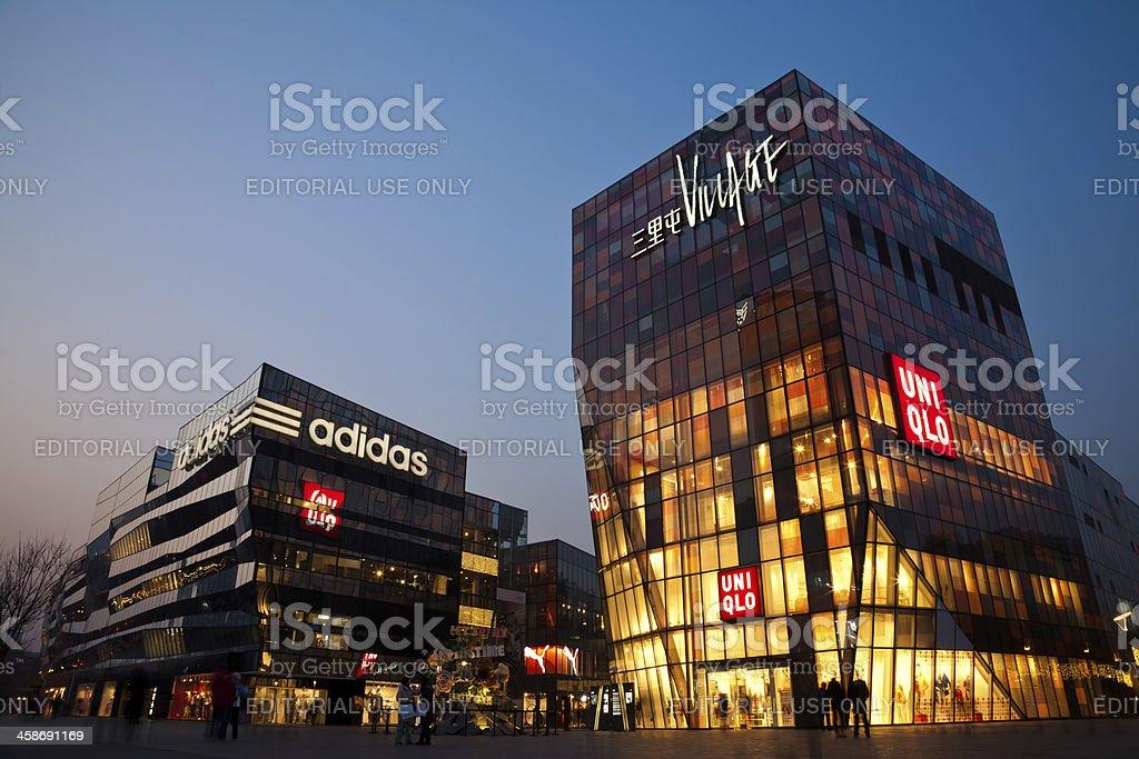 Night view of Beijing Sanlitun Village shopping mall stock photo
