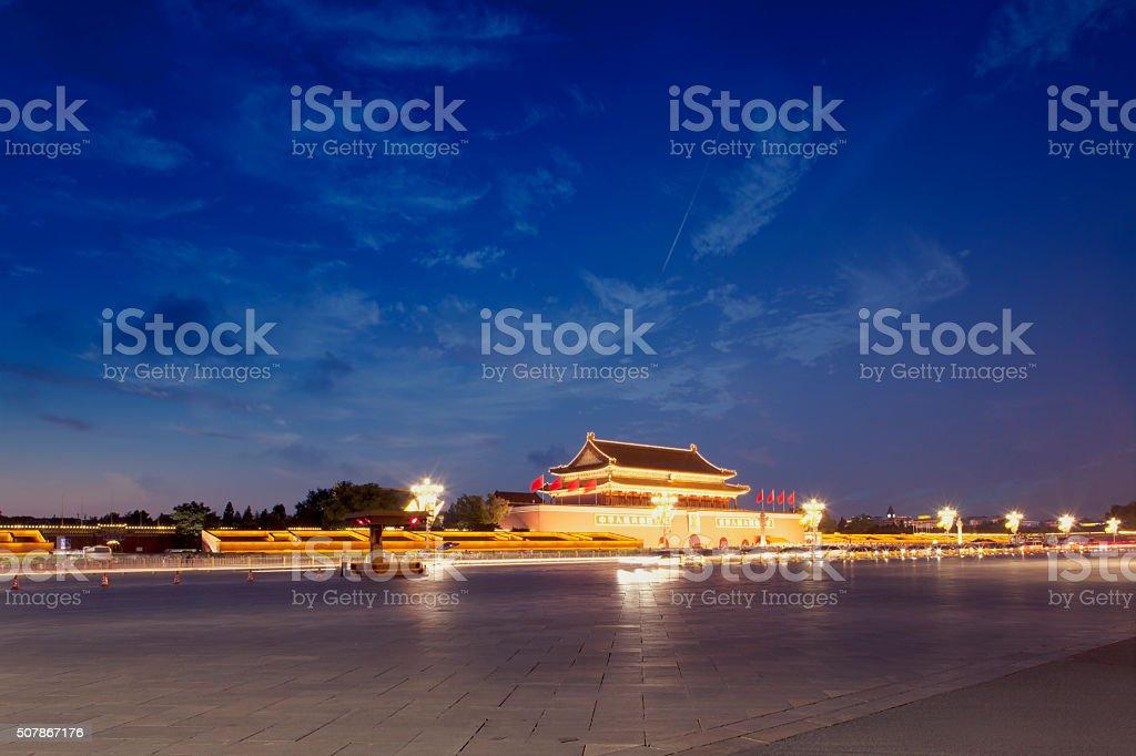 Night view of China Beijing city stock photo