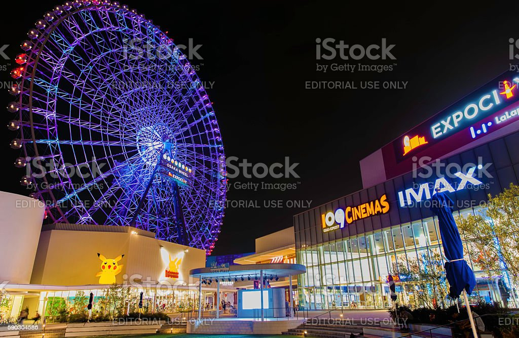 Night view of EXPOCITY stock photo