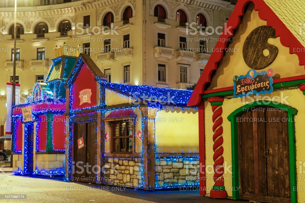 Night view of festive installments at the main city square. stock photo