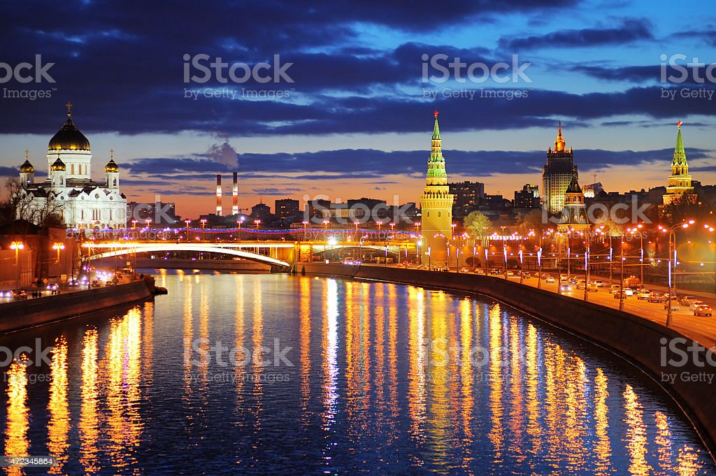 Night view of Moscow, Russia stock photo