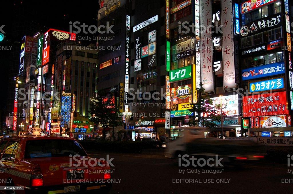 Night view of Shinjuku in Tokyo, Japan royalty-free stock photo