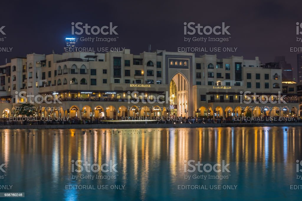 6be2ee348d3 Night View Of Souk Al Bahar Near Dubai Mall And Burj Khalifa Dubai ...