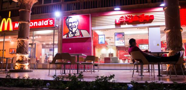night view of summer exterior at Arabian Macdonads and KFC stock photo