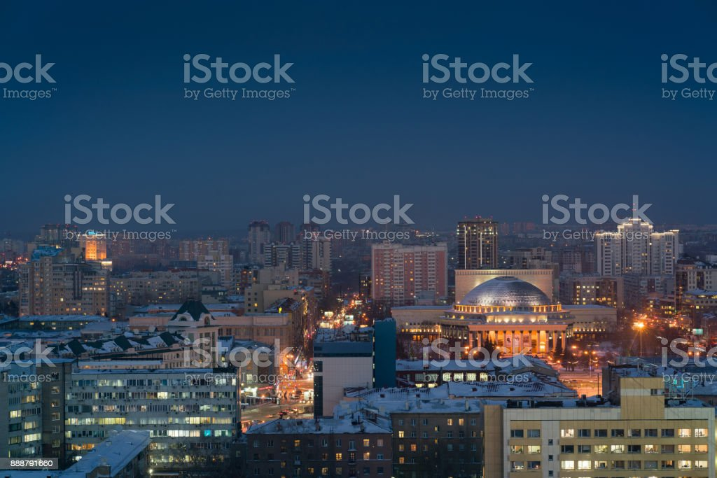 night view of the city of Novosibirsk stock photo