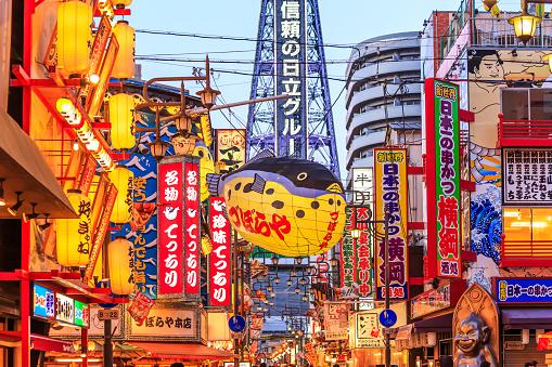 Night view of the neon advertisements Shinsekai