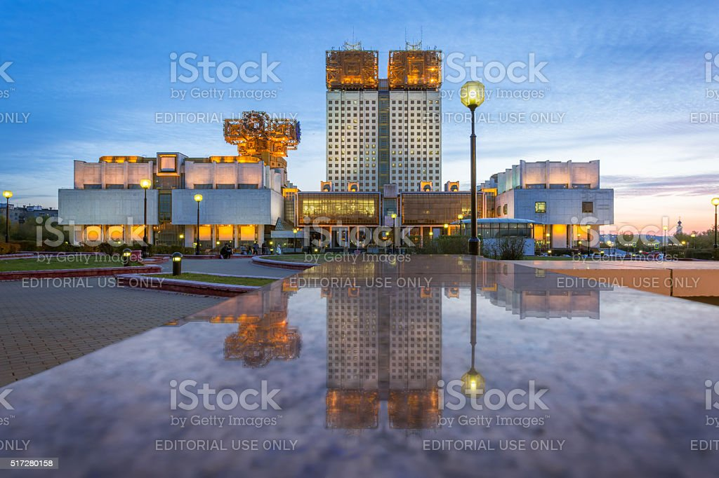 night view of the Russian Academy of Sciences (RAS) stock photo