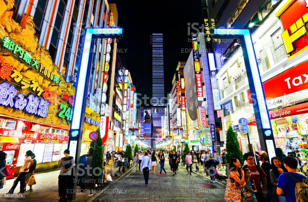 Night view of the street at Kabukicho in Tokyo stock photo