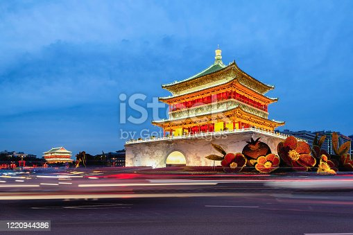 istock Night view of Xi'an Bell Tower with light illuminating the whole tower, Xi'an, Shaanxi, China 1220944386