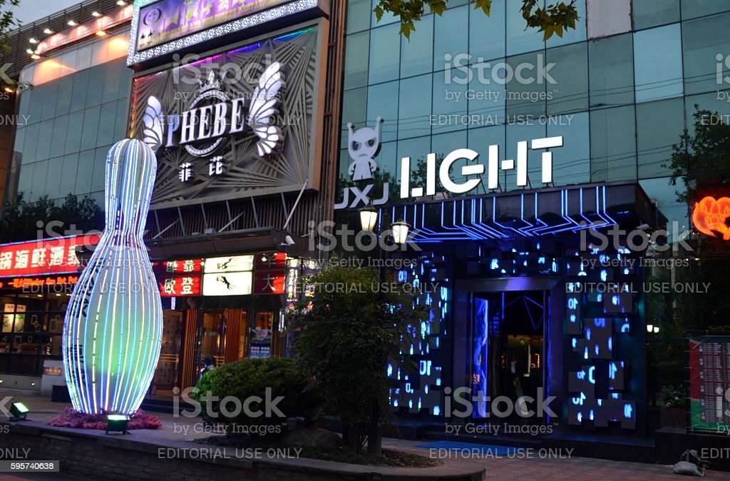 Nightclubs on Hengshan road, Xujiahui district, Shanghai stock photo