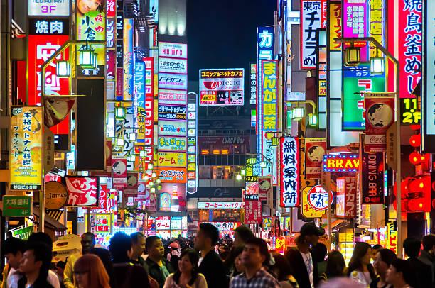nightlife in shinjuku tokyo japan - shinjuku ward stock photos and pictures