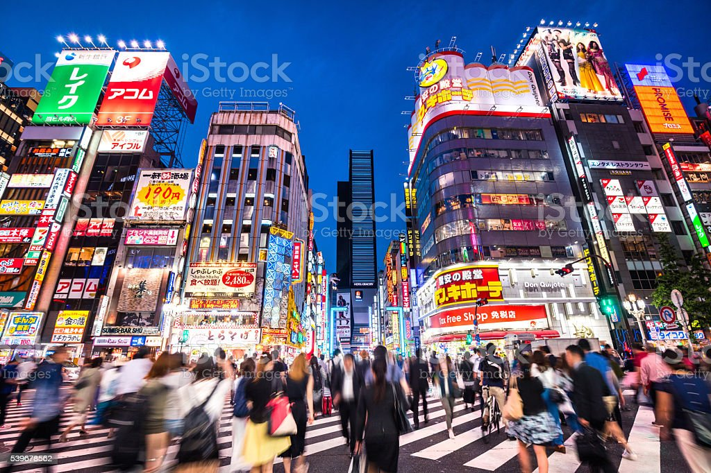 Nightlife in Tokyo, Japan stock photo