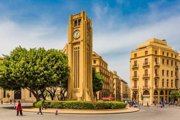 nijmeh square downtown beirut lebanon - beirut стоковые фото и изображения