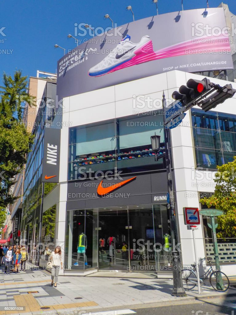Osaka,Japan - October 27, 2014 : Nike store at Osaka in Japan.Nike is one of the world's largest suppliers of athletic shoes and appare and a major manufacturer of sports equipment stock photo