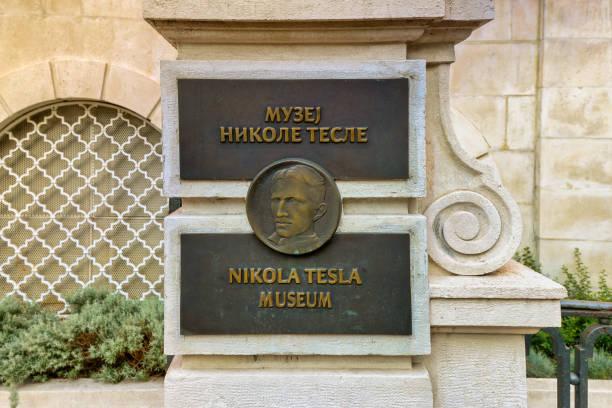 nikola tesla museum eingang in belgrad. - berühmte physiker stock-fotos und bilder