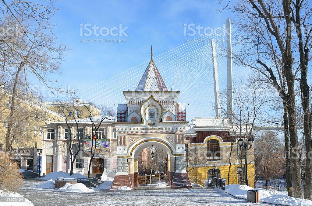 Nikolaevskaya arch in Vladivostok stock photo