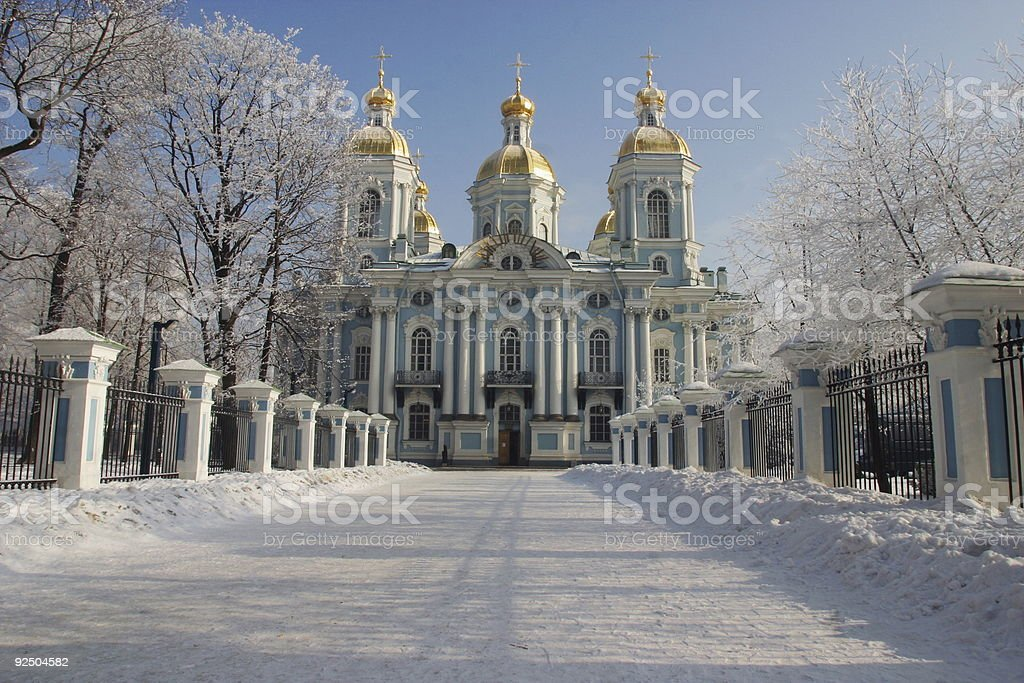 Nikolsky  cathedral 3 royalty-free stock photo