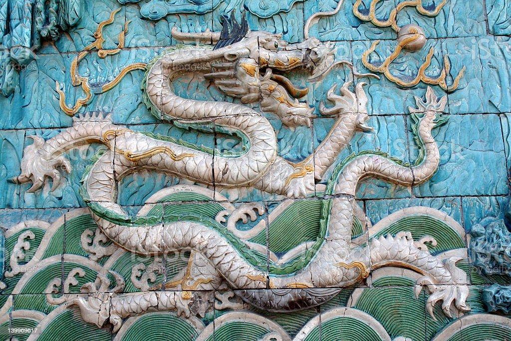 Nine dragon wall #3 royalty-free stock photo