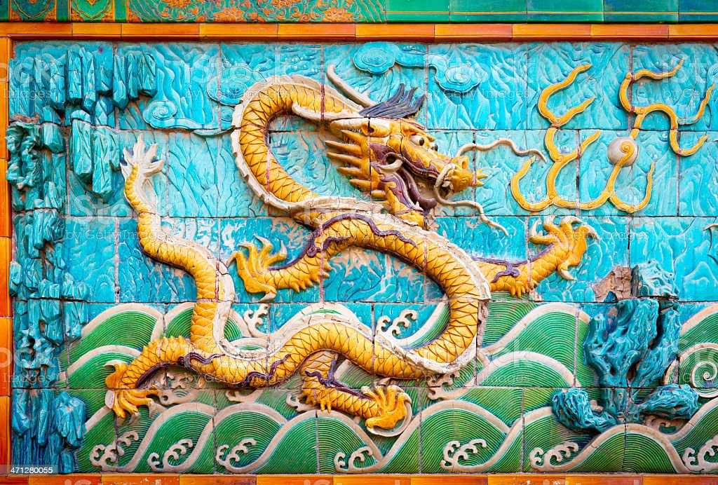 Nine Dragons Screen in Palace of Tranquil Longevity stock photo