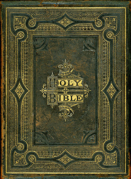 Nineteenth Century Bible Cover Stock Photo
