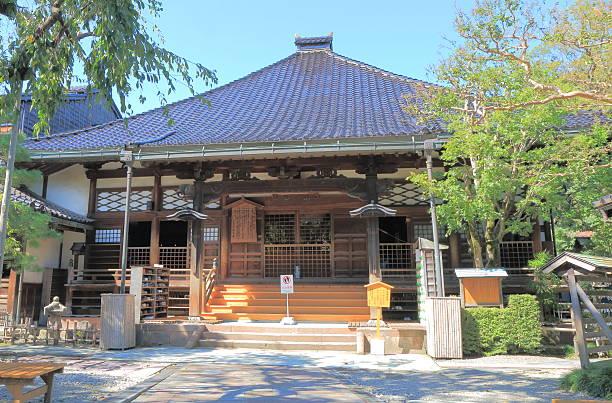 ninja dera temple kanazawa japan - 寺院 ストックフォトと画像