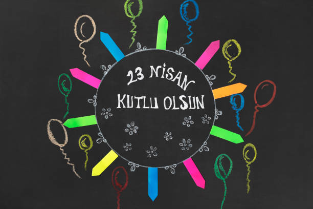 23 nisan çocuk bayramı, turkish april 23 national sovereignty and children's day - number 23 stock photos and pictures