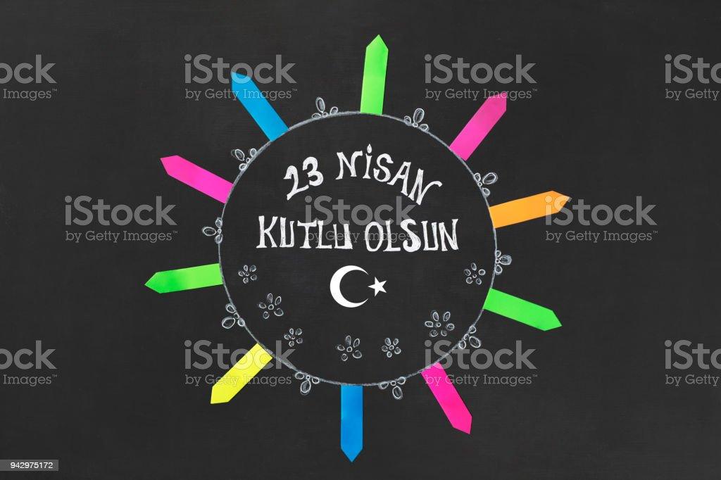 23 Nisan Çocuk bayramı, Turkish April 23 National Sovereignty and Children's Day stock photo
