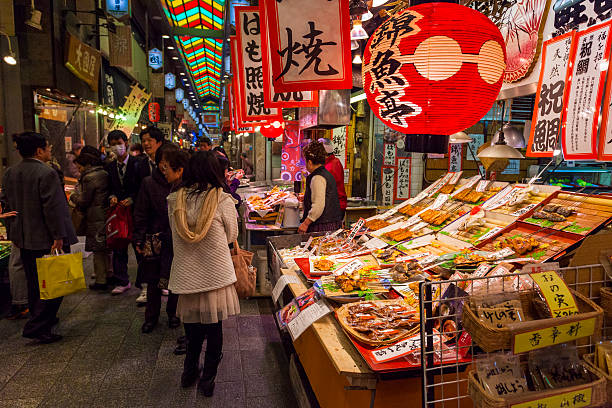 Nishiki Market, central Kyoto, Japan stock photo