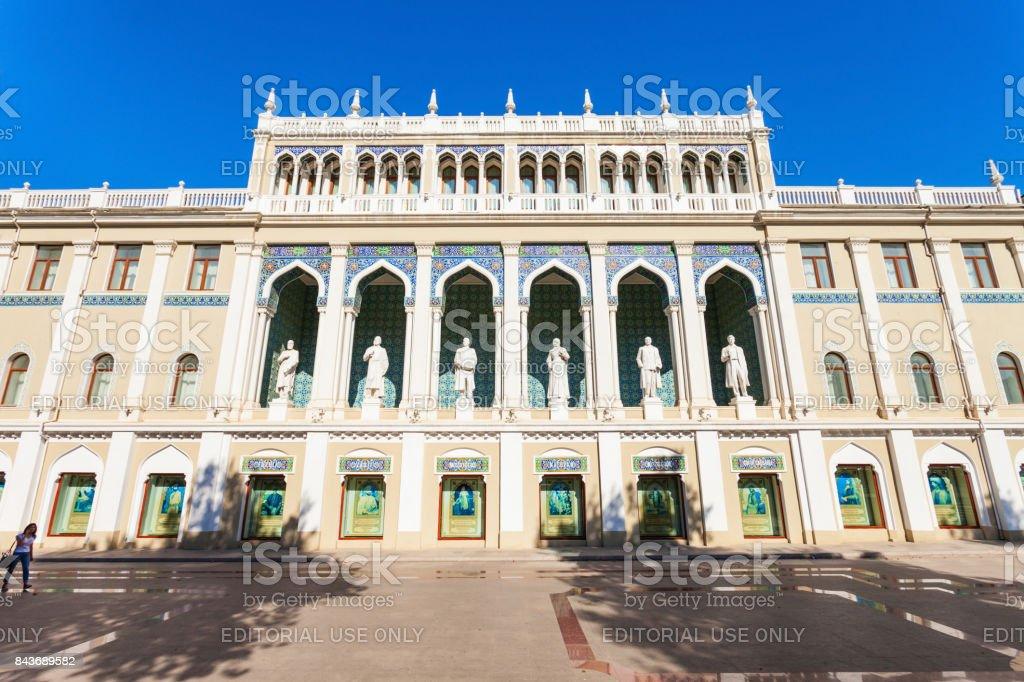 Nizami National Museum, Baku stock photo