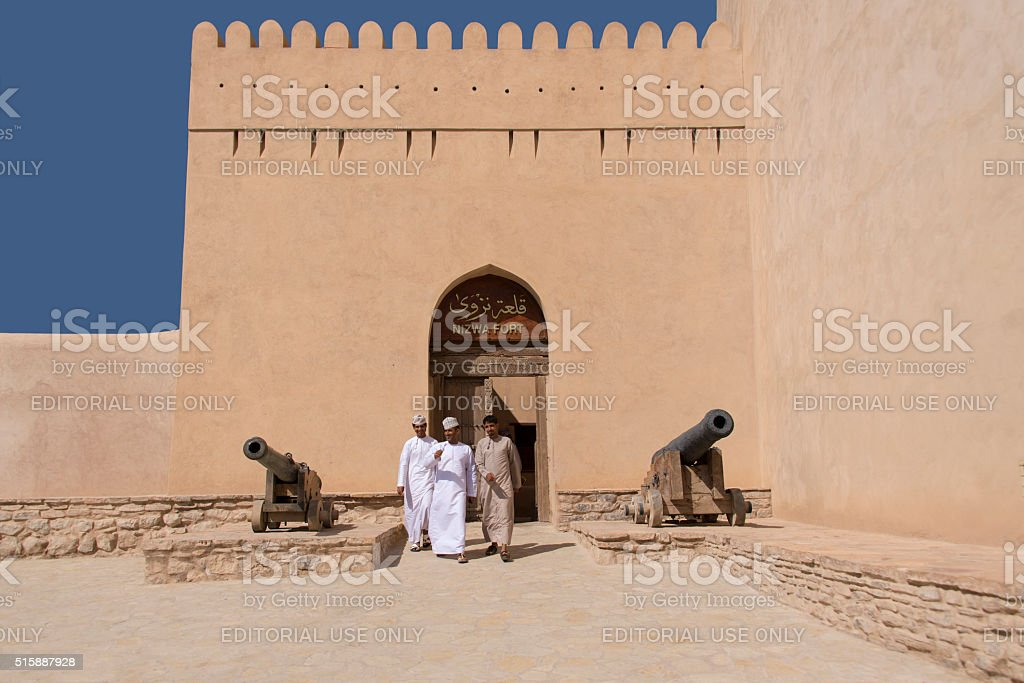 Nizwa Castle stock photo