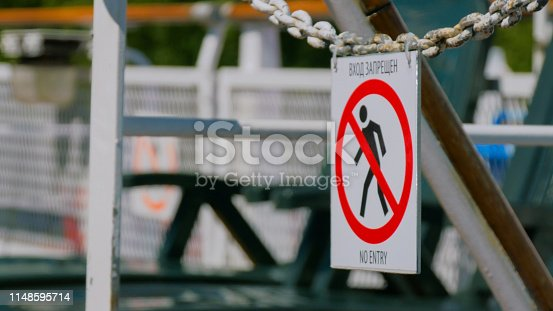 istock No Entry Sign 1148595714