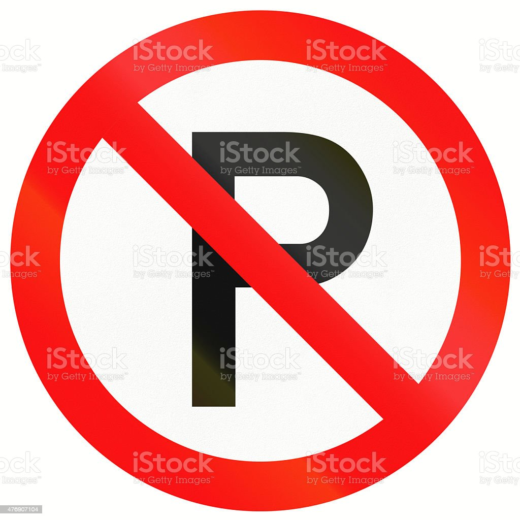 No Parking in Indonesia stock photo