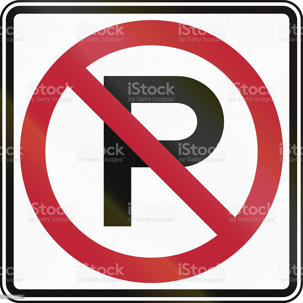 No Parking Square Sign stock photo