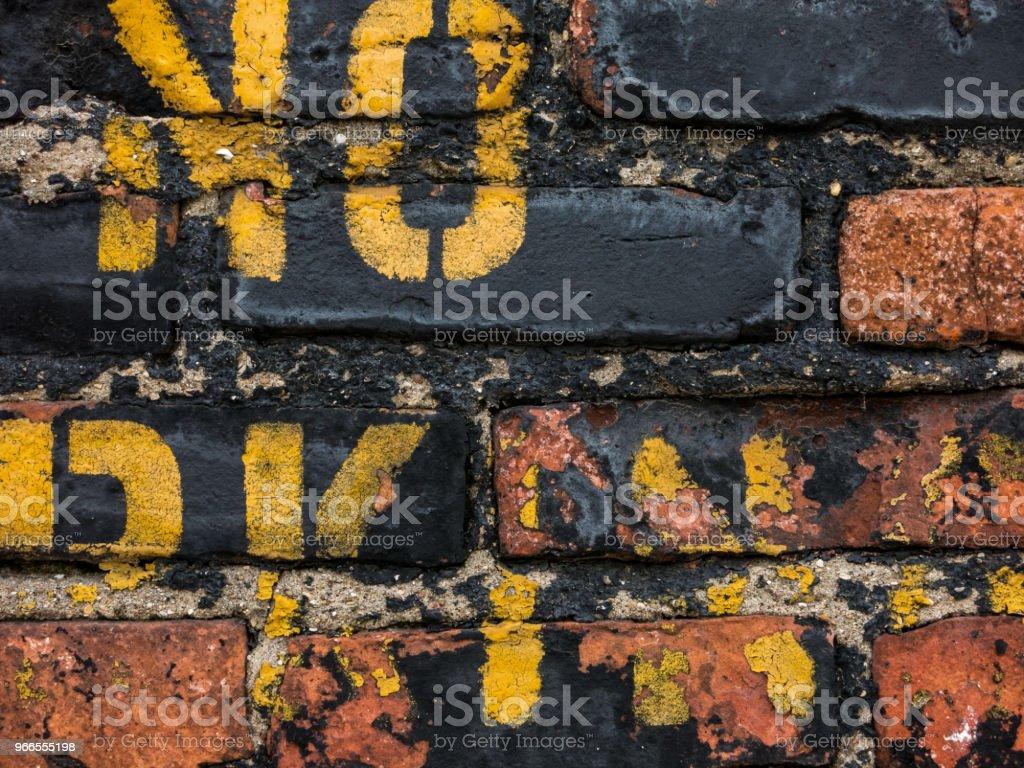 No Parking Stencil stock photo