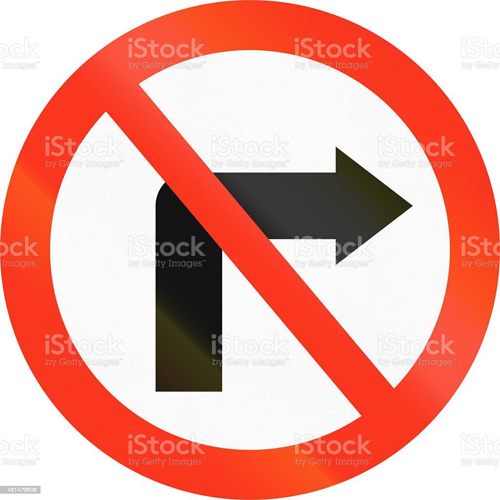No Right Turn in Bangladesh stock photo