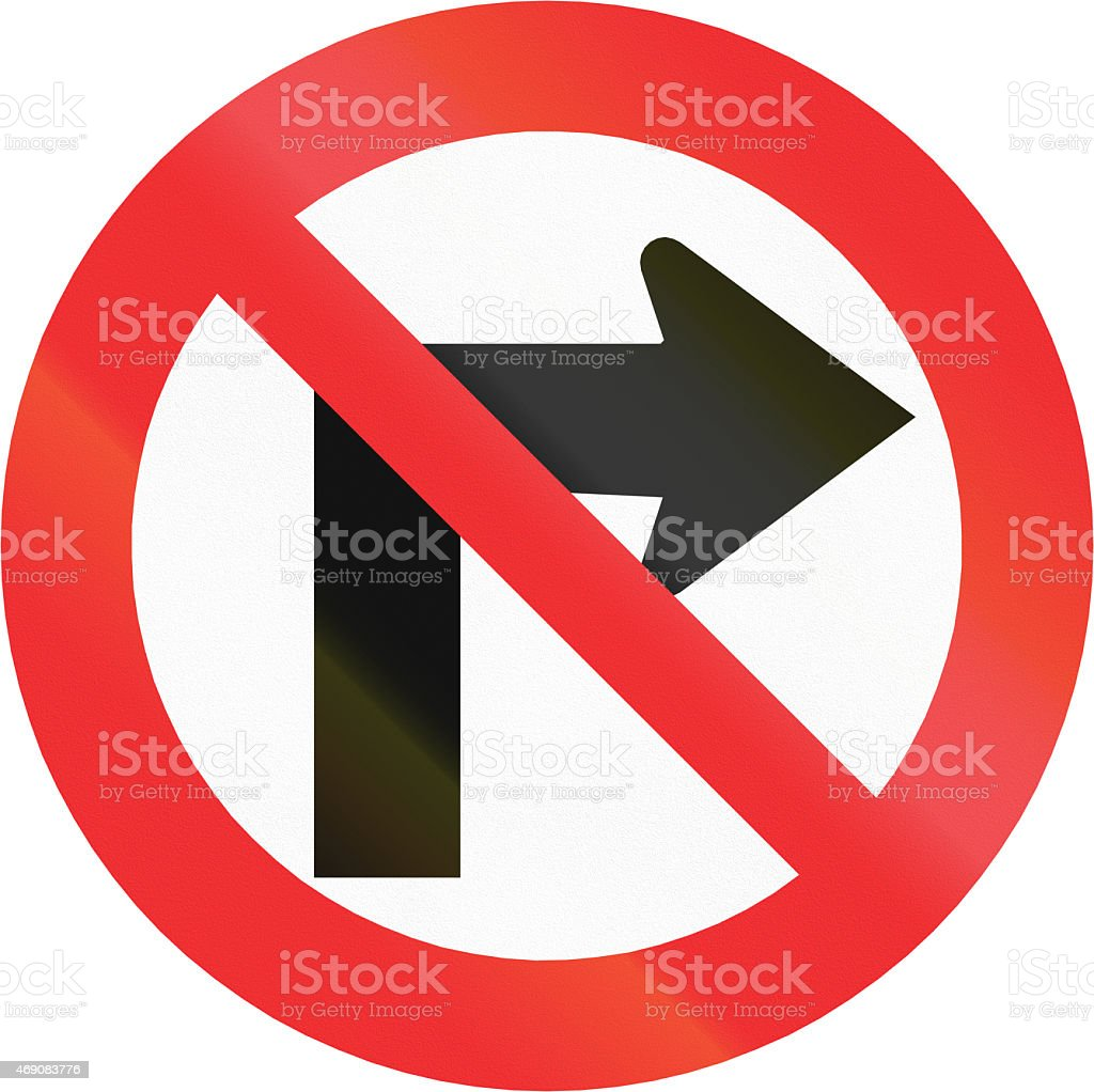 No Right Turn in Chile stock photo