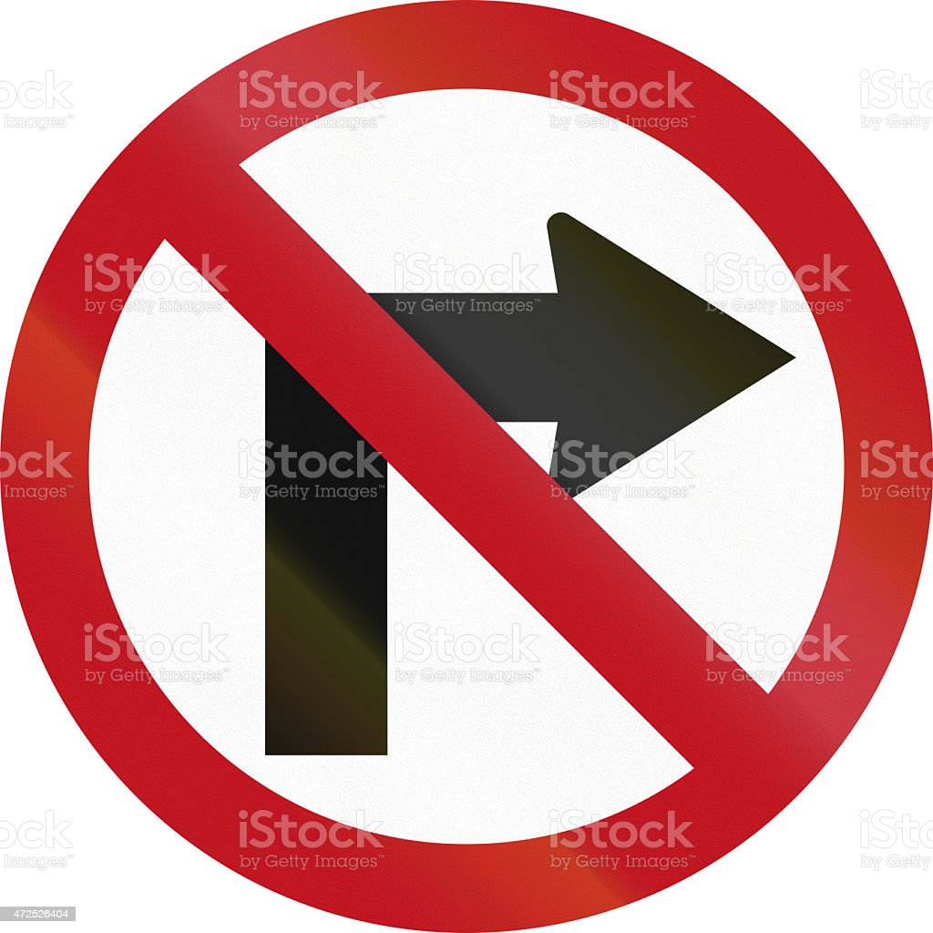 No Right Turn in Colombia stock photo