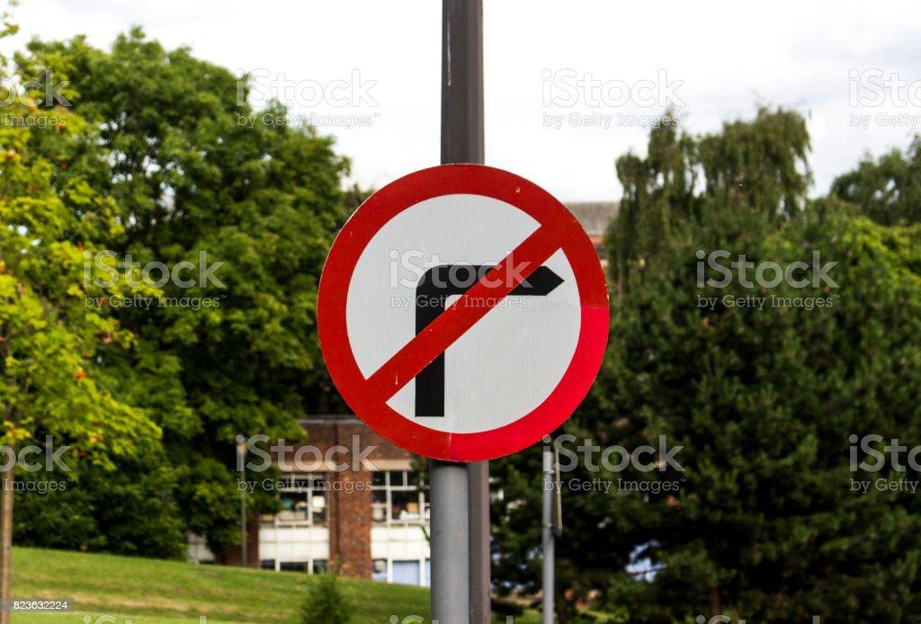 No right turn stock photo