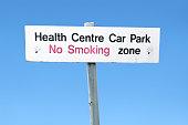 No Smoking Zone Hospital Health Centre  Car Park Grounds Sign uk