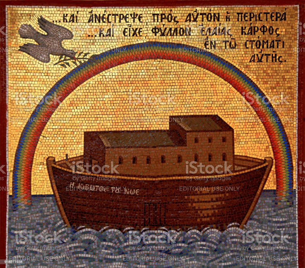 Noah's Ark mosaic in Kikkos Monastery, Cyprus. stock photo